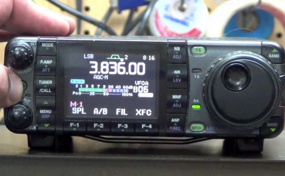 ICOM IC-7000 Farklı Bantlarda Çıkış Güç Farklı